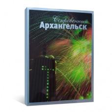 Сокровенный Архангельск