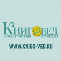 """""""Книговед Архангельска"""": готовим второй номер!"""