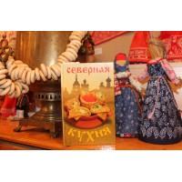 Какие книги готовы поддержать читатели