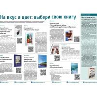 О соловецких узниках и истории Архгубчека