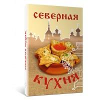"""Самая """"вкусная"""" книга!"""